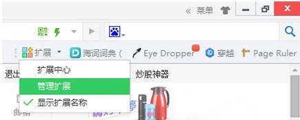 喵喵折V4.2.0.3 官方版_52z.com
