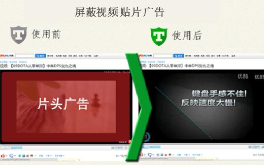 广告终结者插件V3.1.4 官方版_52z.com