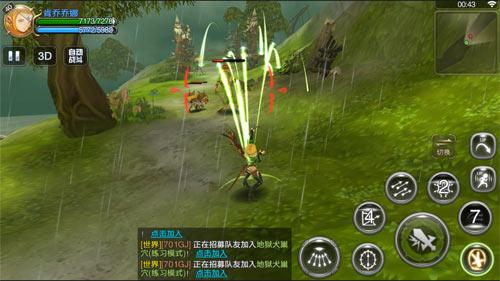 龙之谷手游V0.112.0 安卓版_52z.com