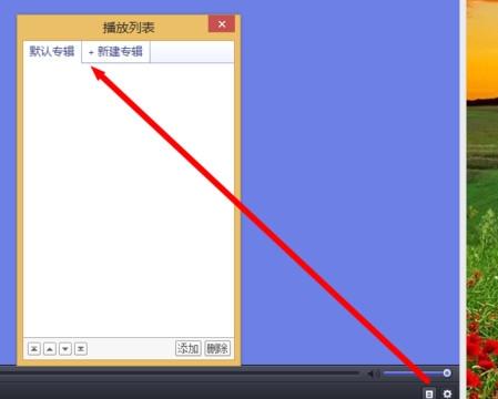 potplayer中文版