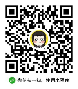 实习委员_52z.com