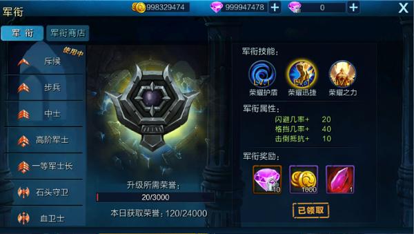 魔兽永恒九游版V7.13.4 安卓版_52z.com