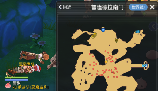 ro仙境传说手机版下载