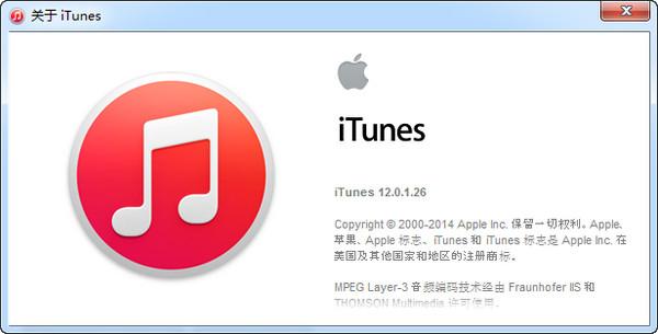 itunes xpV12.0.1.26官方版_52z.com