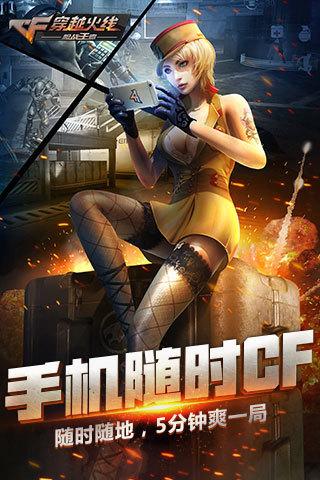 穿越火线枪战王者自动提升武器精通度V3.1.0 最新安卓版_52z.com