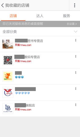 淘宝网下载2016新版