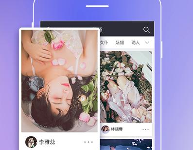 性感猫V1.1.3 安卓版_www.feifeishijie.cn