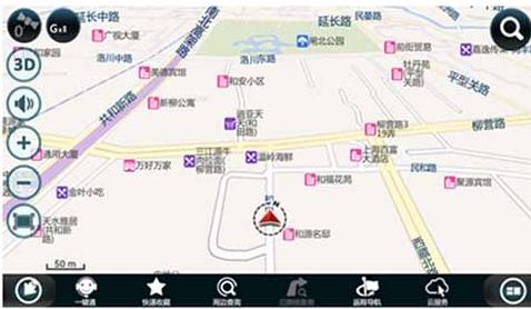 北斗导航地图V1.0.11 安卓版_52z.com