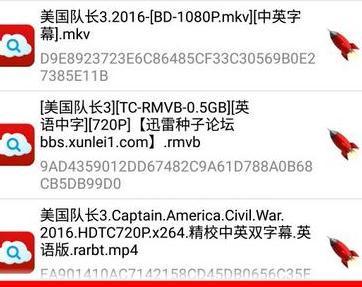 火鸟云视频1.8V1.8 破解版_52z.com