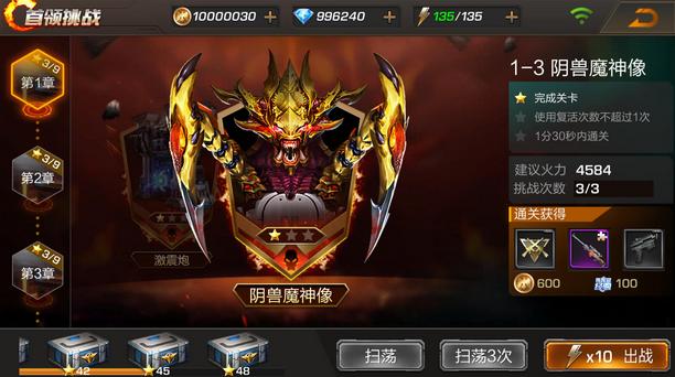 魂斗罗归来手游V1.2.33.7260 安卓版_52z.com