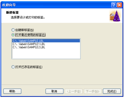 NiceLabel for Gprinter标签编辑软件V6.5.1.1253 中文免费版_52z.com