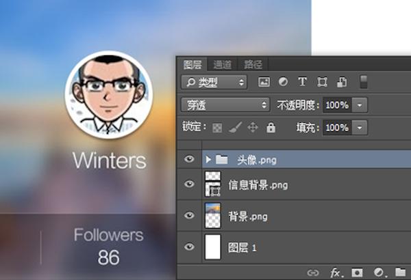 PxCook像素大厨V2.2.2 Mac版_52z.com