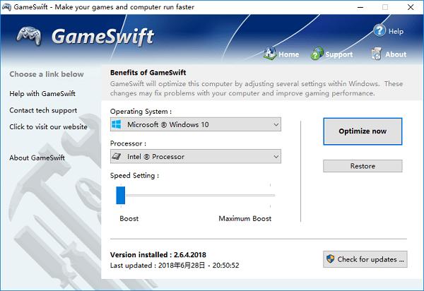 PGWARE GameSwift(游戏优化工具)