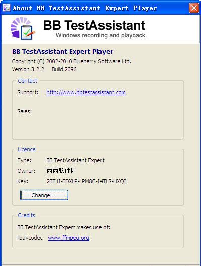 BB TestAssistant Expert截图