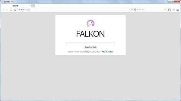 Falkon截图