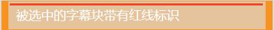 arctime字幕软件下载