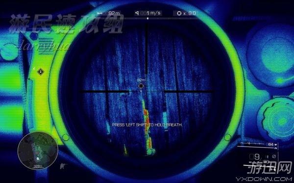 《狙击手:幽灵战士2》详细图文流程攻略_52z.com