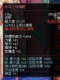 DNF����ʦԶ��������֮����װ_52z.com
