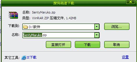 ps怎么导入字体_52z.com