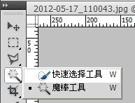 Ps中怎么制作河水流动动画_52z.com