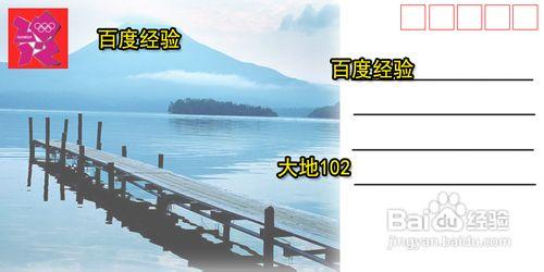 PS做明信片_52z.com
