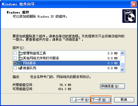 PPTV网络电视如何开启UPNP功能_52z.com