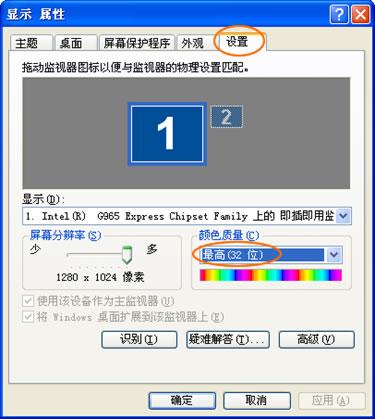 PPTV网络电视节目播放不流畅的解决办法_52z.com