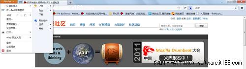 Firefox 4 用户体验要点提前看_52z.com
