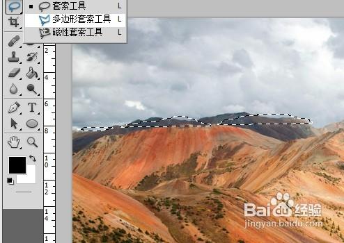 Adobe Photoshop CS5如何使用套索工具抠图_52z.com