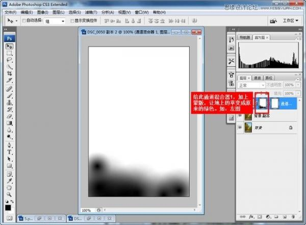 Photoshop调出风景童话秋季黄色调_52z.com