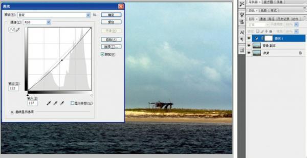 PS给阴暗的风景照加上一个晴朗的天空_52z.com