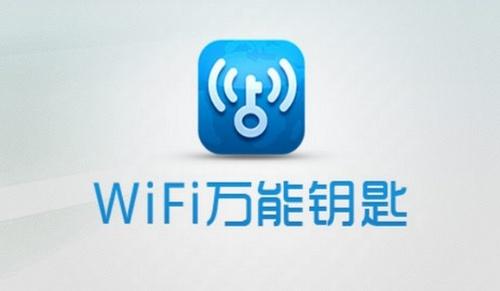 小米停WiFi分享并销毁密码_52z.com