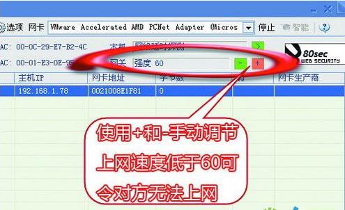 幻境网盾使用教程_52z.com
