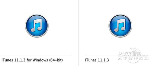 iTunes For Windows 11.1.3.8 官方中文版_52z.com