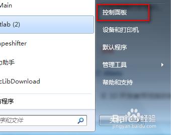 怎么卸载IE11浏览器_52z.com