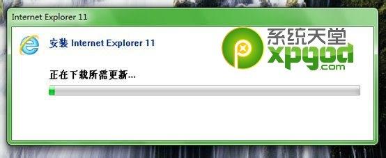ie11浏览器安装教程_52z.com