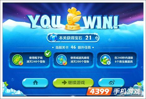保卫萝卜2 46关金萝卜攻略_52z.com