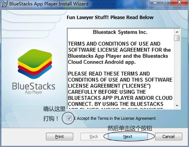 BlueStacks(蓝手指)安卓模拟器安装教程_52z.com