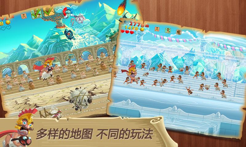 天天跳羊羊游戏特点介绍_52z.com