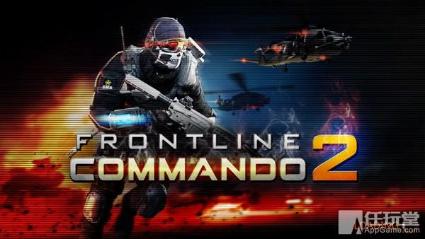 Frontline-Command-01