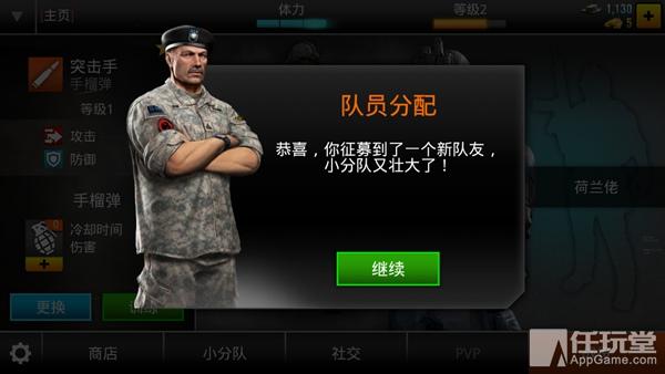 Frontline-Command-03-1