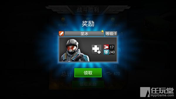 Frontline-Command-03-2