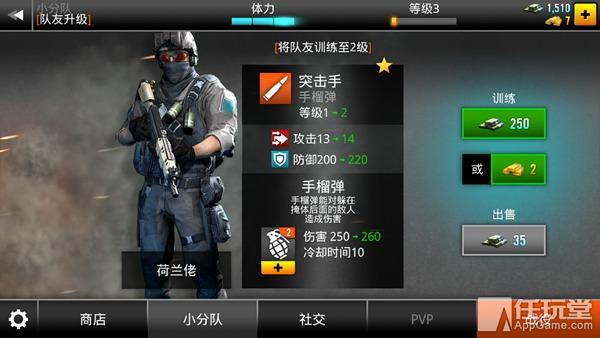 Frontline-Command-04-2