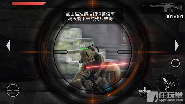 Frontline-Command-02-1