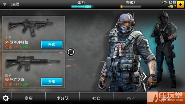 Frontline-Command-06