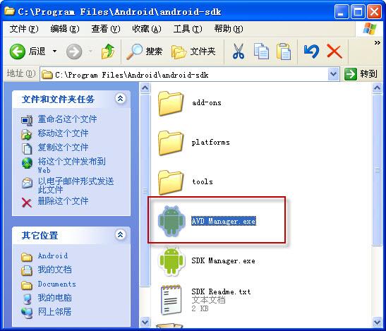安卓模拟器Android SDK 4.0.3 R2安装完整图文教程_52z.com