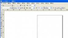 CorelDRAW 12简体中文绿色简化版