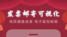 艺龙旅行V9.26.1 安卓版