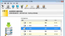 ���恢��EasyRecovery ProfessionalV11.1.0.0 Mac版