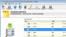 EasyRecovery Home易恢��V11.1.0.0 Mac版